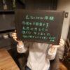 写真:光フェイシャル施術口コミ