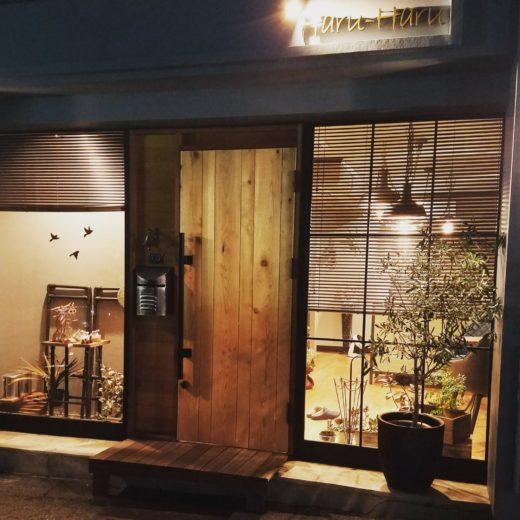 写真:尾道市脱毛サロンHaru-Haru店舗