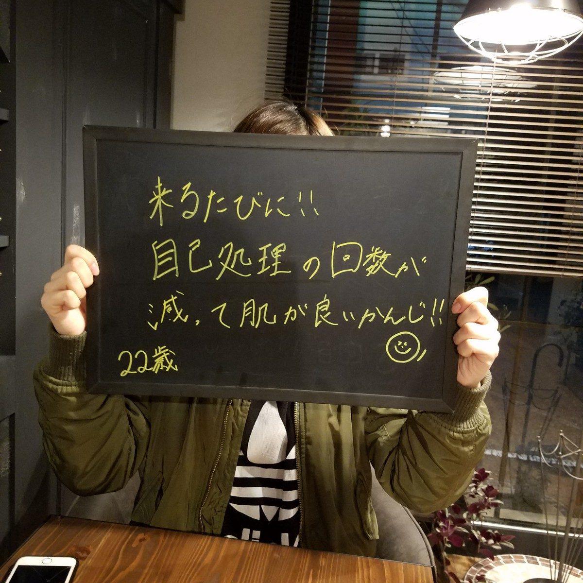 写真:口コミ