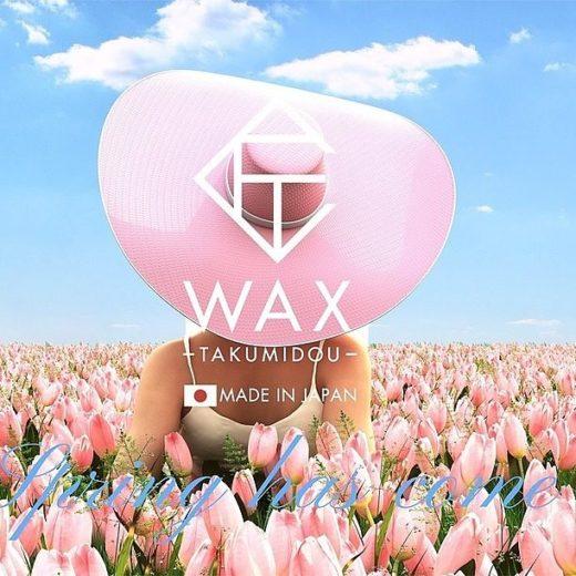 写真:WAX